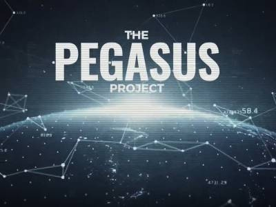 Project Pegasus